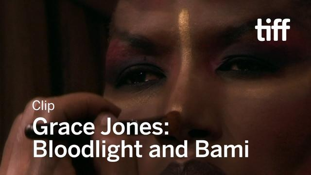 画像: GRACE JONES: BLOODLIGHT AND BAMI Clip | TIFF 2017 youtu.be