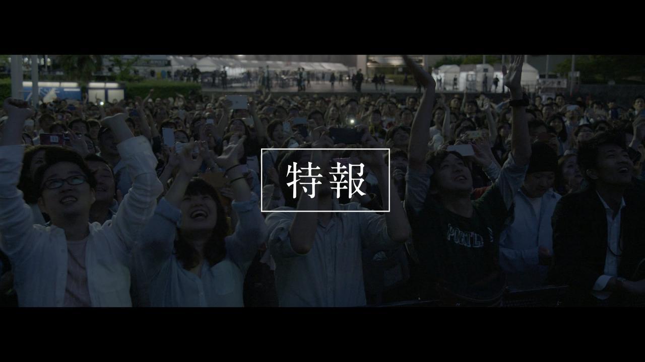 画像: THE YELLOW MONKEY-MOVIE-特報 youtu.be