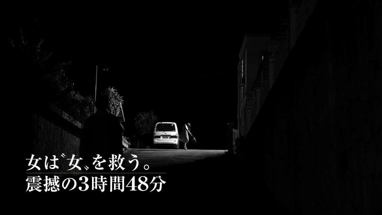 """画像: """"怪物的映画作家""""ラヴ・ディアス『立ち去った女』特報「女は女を救う」編 youtu.be"""