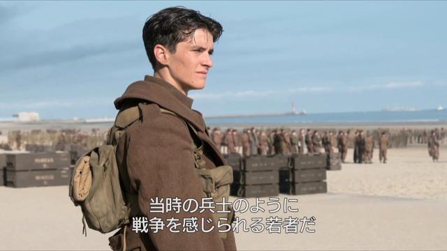 """画像: """"天才監督の現場""""を語る『ダンケルク』特別映像 youtu.be"""