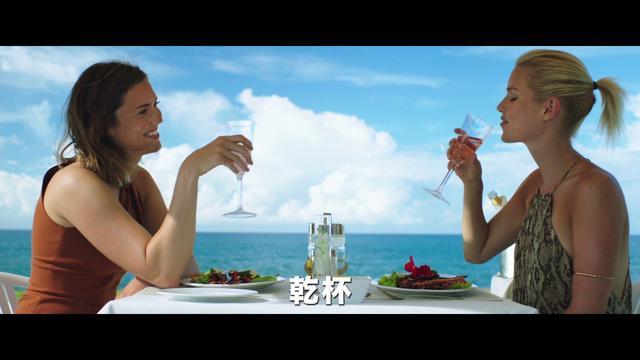 """画像: 夏定番!シャーク・スリラー『海底47m』""""気づけばサメの包囲網""""映像 youtu.be"""