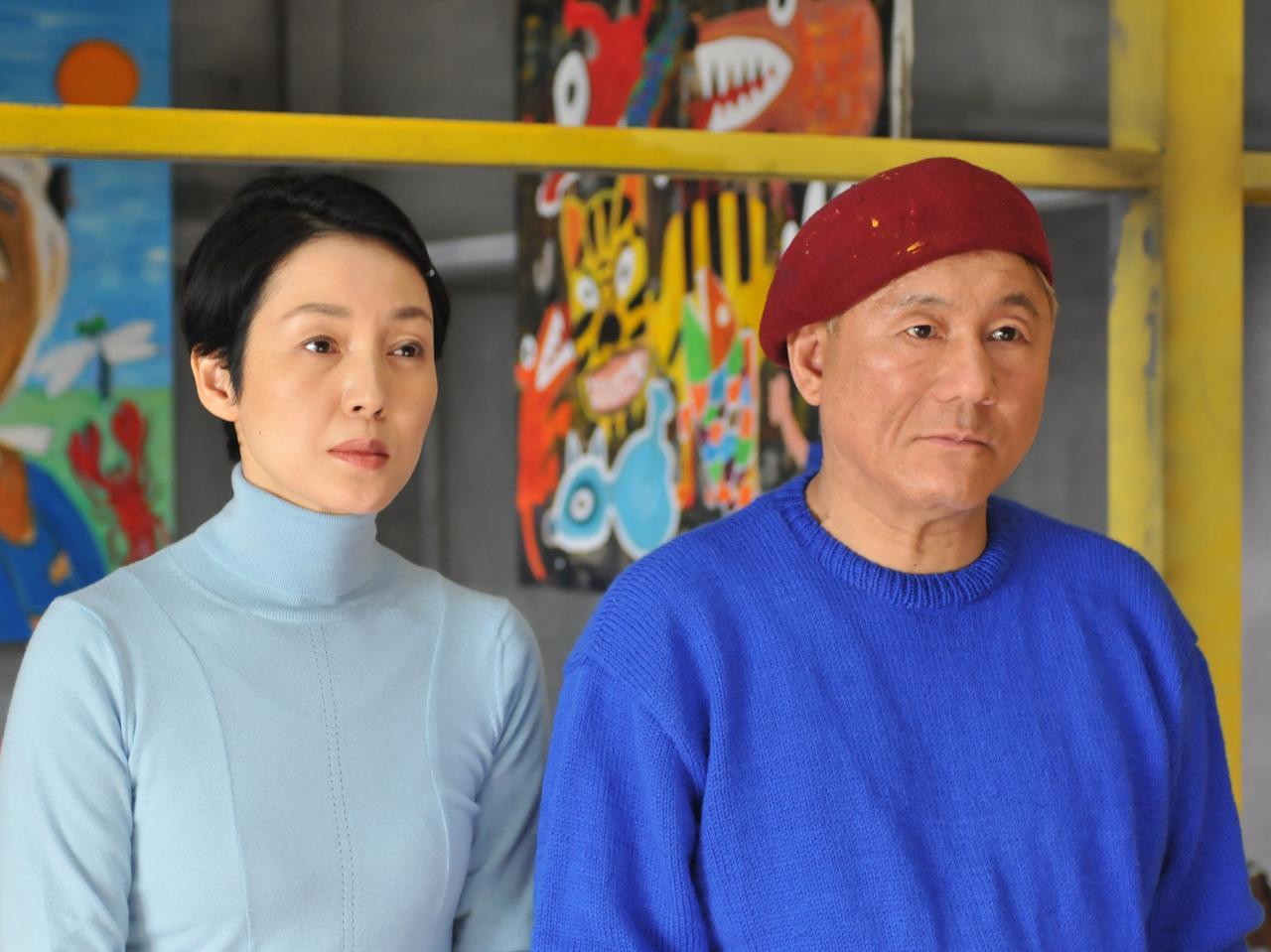 画像: (C) 2008『アキレスと亀』製作委員会