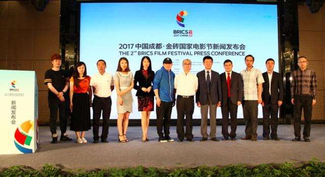 画像: BRICS Film Festival Kicks Off in Chengdu, Spotlighting Talent from Emerging Regions