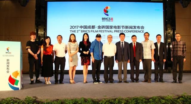 画像: BRICS Film Festival Kicks Off in Chengdu, Spotlighting Talent from Emerging Regions