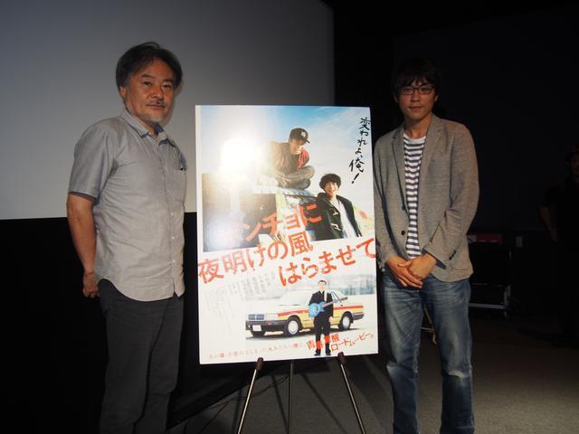 画像: (左)黒沢清監督(右)廣原暁監督