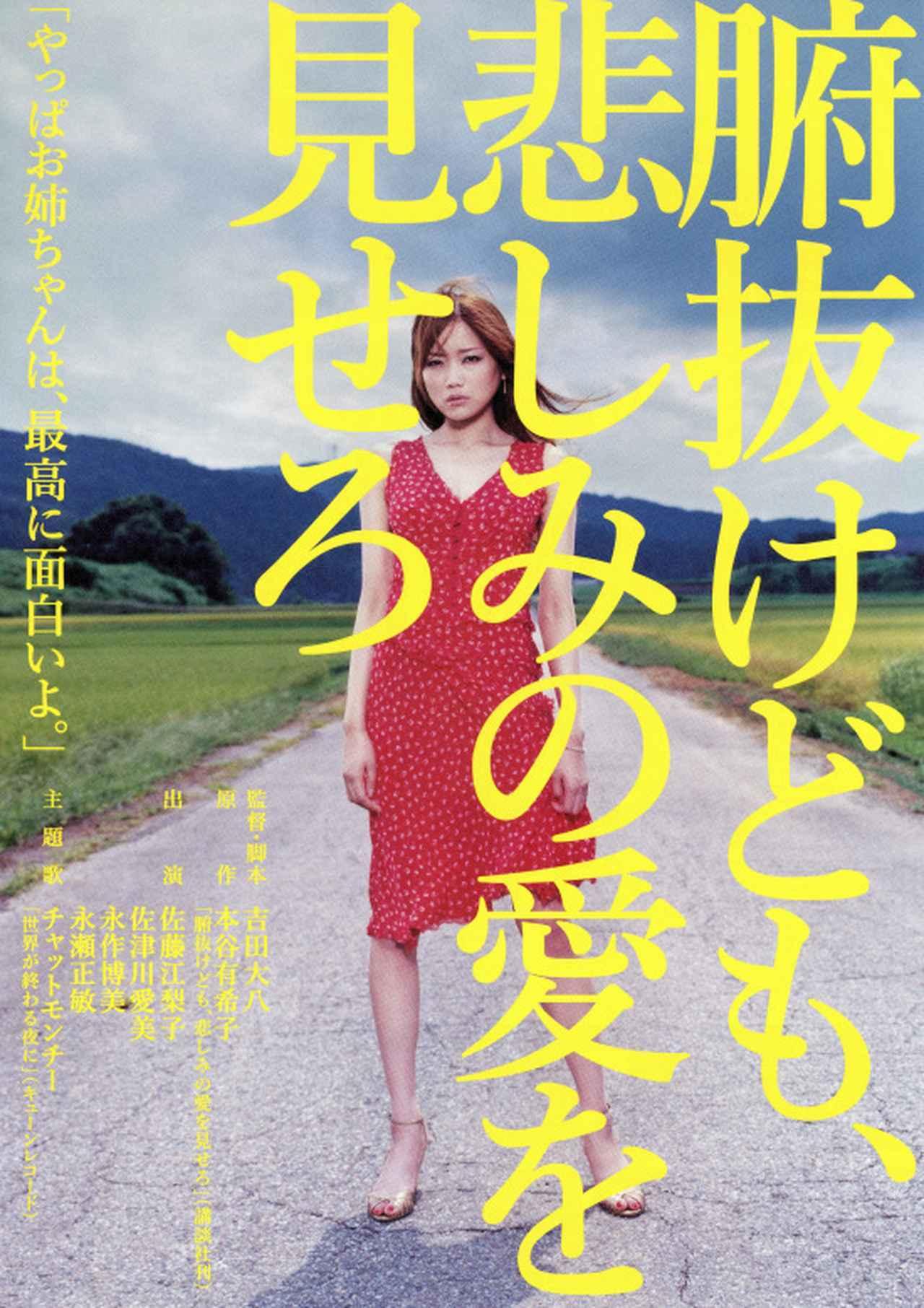 画像: movies.yahoo.co.jp