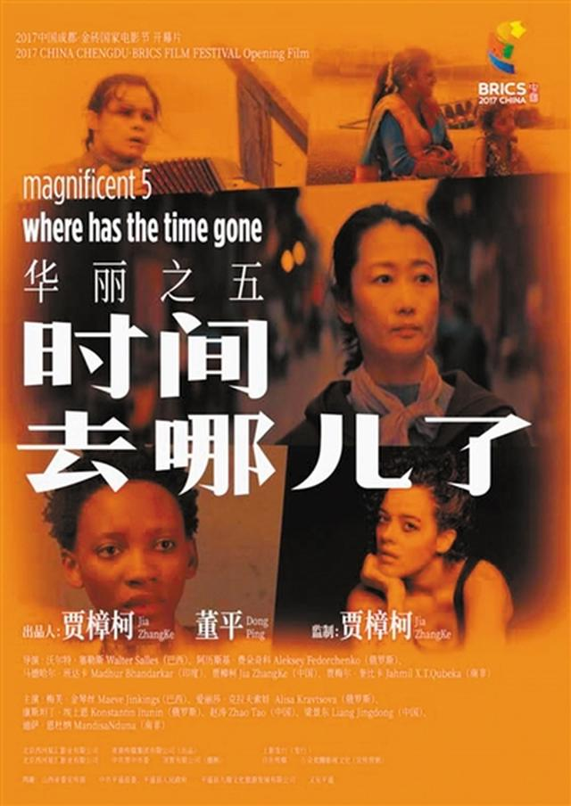画像: www.gochengdu.cn