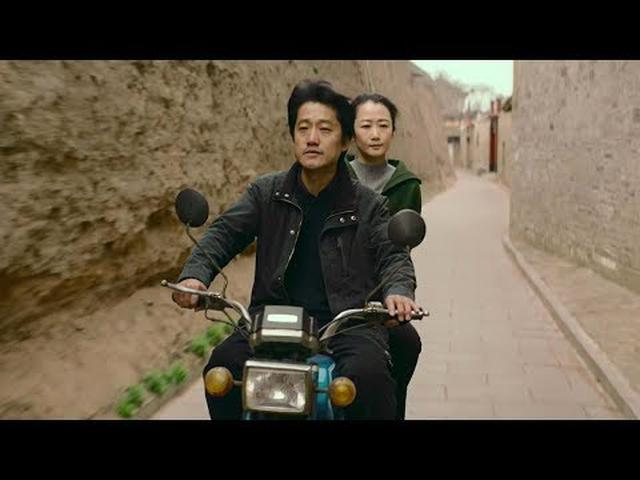 画像: Where Has Time Gone? (时间去哪儿了, 2017) Jia Zhang-Ke drama trailer youtu.be