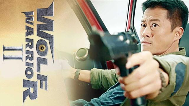 画像: WOLF WARRIOR 2 (2017) Official Trailer | Wu Jing Action Film youtu.be