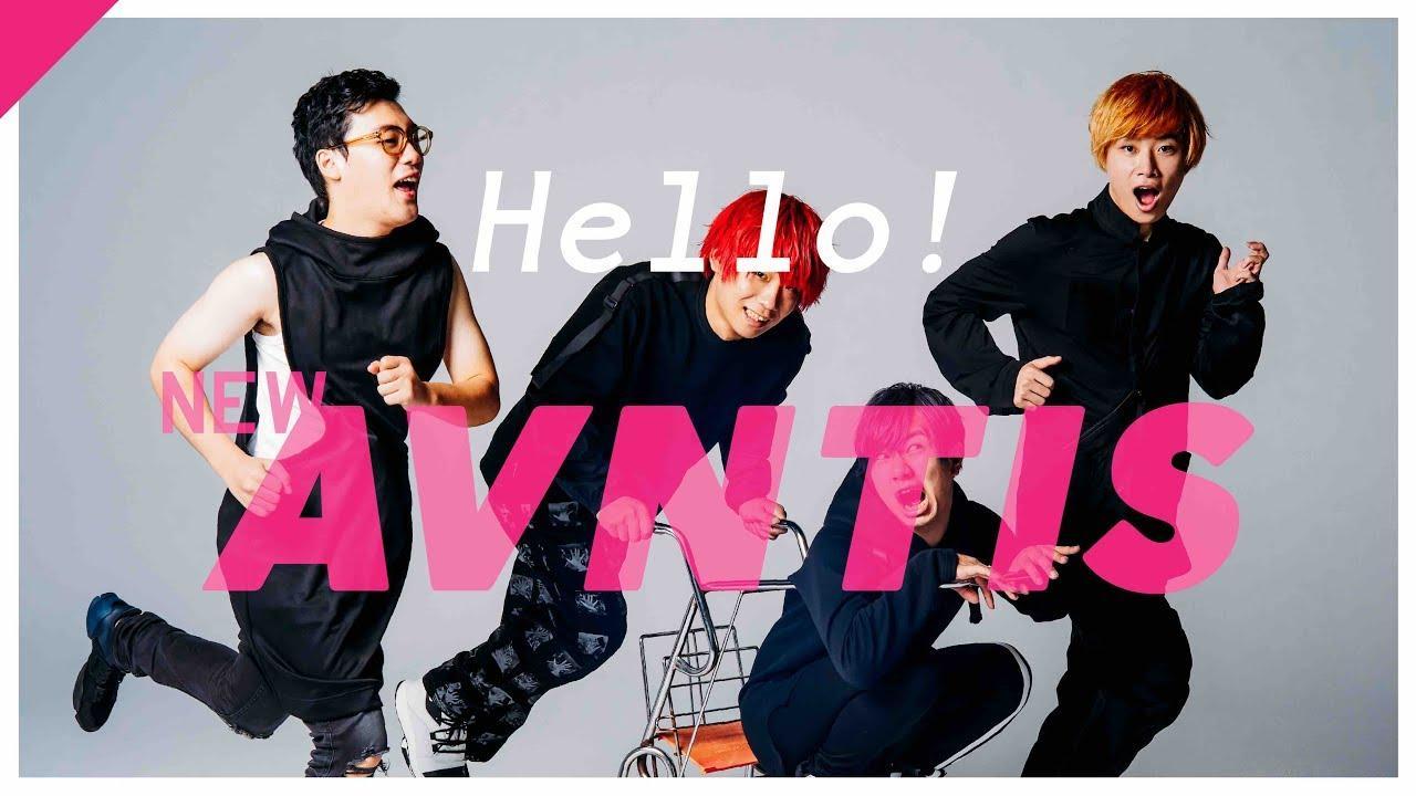 画像: 新アバンティーズ、はじまる。 HELLO! NEW AVNTIS youtu.be