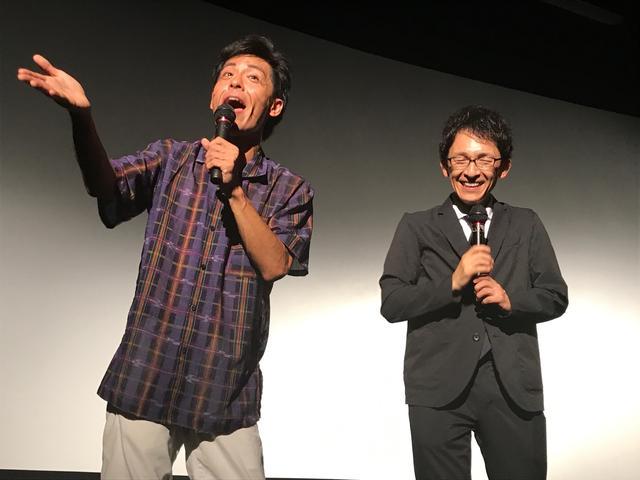 画像: 佐古監督とまーちゃん