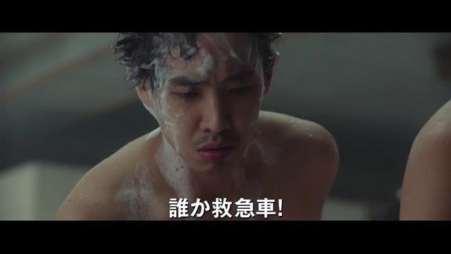 画像: 日本発、韓国映画史を塗り替えた最高のコメディ『LUCK-KEY/ラッキー』特別映像 youtu.be