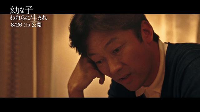 画像: 浅野忠信がキレる!『幼な子われらに生まれ』本編映像 youtu.be