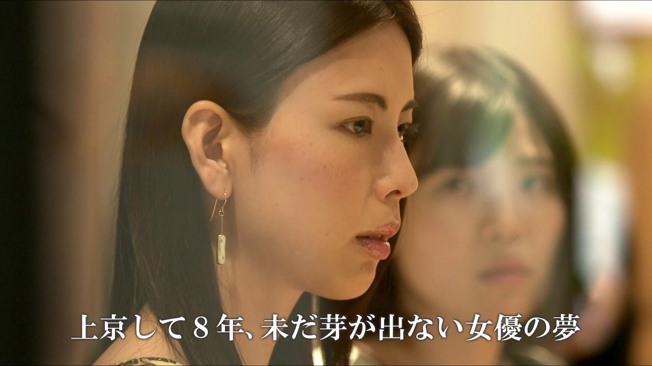 画像: 喜多一郎 監督『桃とキジ』予告 youtu.be