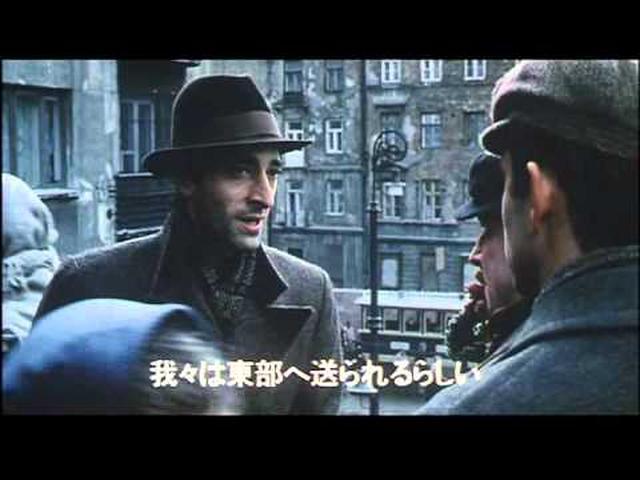 画像: 【映画】戦場のピアニスト 日本国劇場予告編 youtu.be