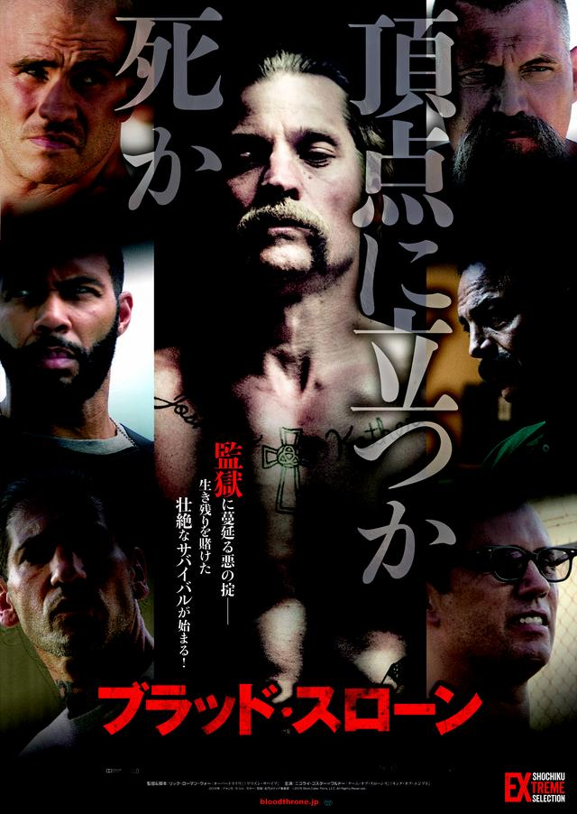 画像1: ©Shot Caller Films,LLC. All Rights Reserved.
