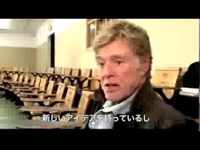 画像: 『ランナウェイ/逃亡者』ロバート・レッドフォードインタビュー映像 youtu.be