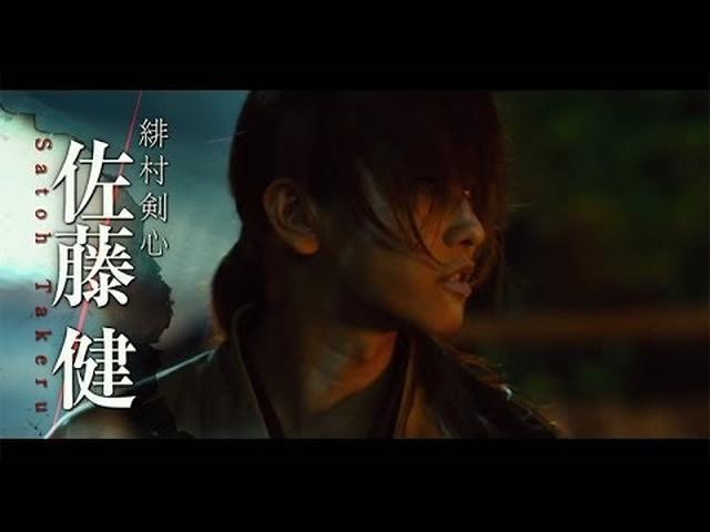 画像: 「るろうに剣心 京都大火編 伝説の最期編」予告編、主題歌解禁 #Rurouni Kenshin #movie youtu.be