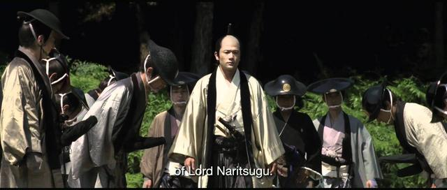 画像: 13 Assassins (2010) trailer (US version) youtu.be
