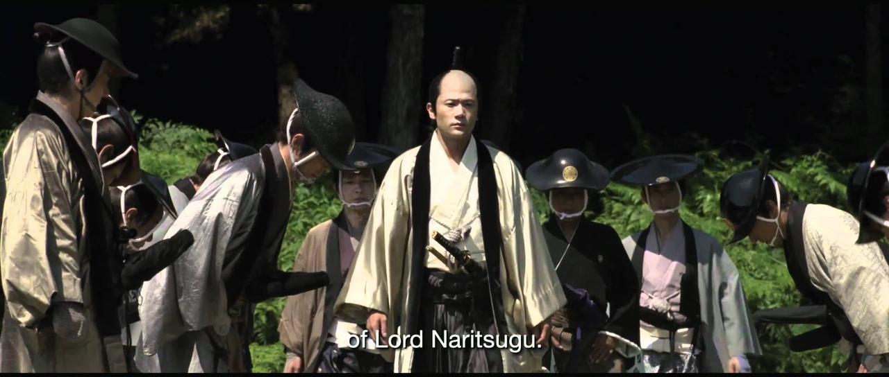画像: 13 Assassins (2010) trailer (US version) youtu.be
