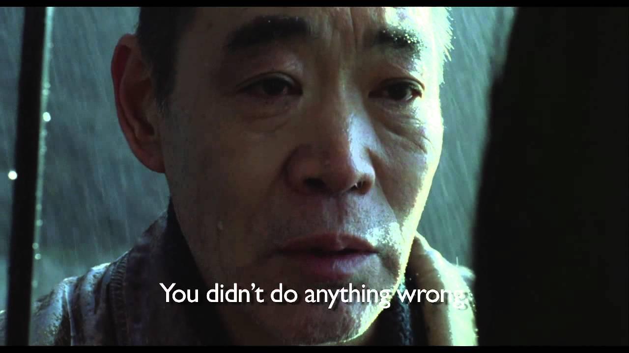 画像: Villain (悪人 - Lee Sang-il, Japan, 2010) English-subtitled trailer youtu.be