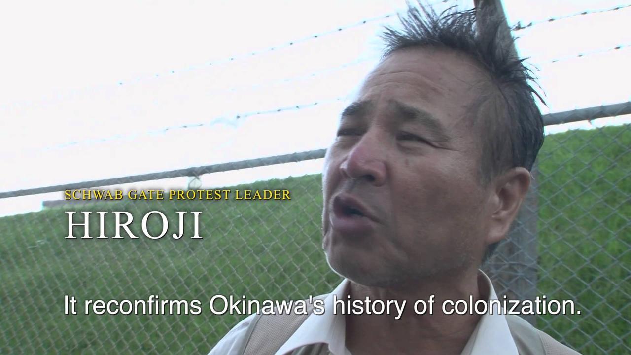 """画像: """"We shall overcome"""" (戦場ぬ止み Ikusaba Nu Tudumi) Trailer youtu.be"""
