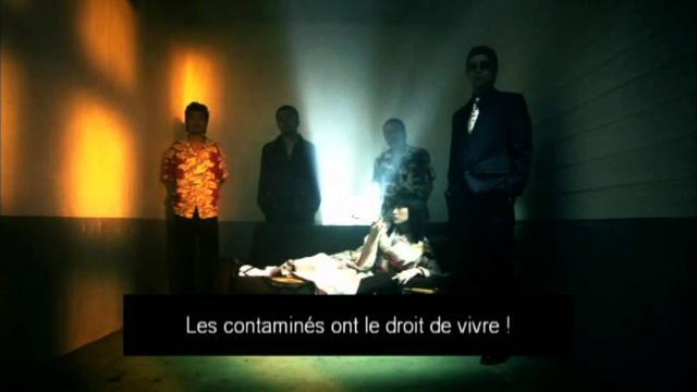 画像: HELLDRIVER De Yoshihiro Nishimura - Bande Annonce Française - Sortie DVD et Blu Ray le 4/12/2012 youtu.be