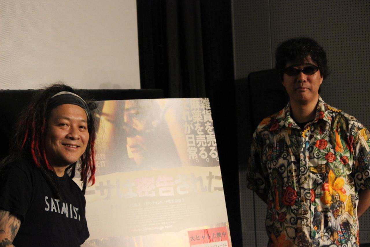 画像2: 左より 高橋ヨシキさん(デザイナー、映画ライター) 柳下毅一郎さん(映画評論家)