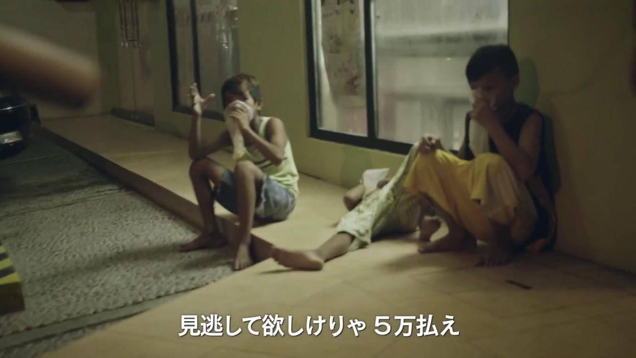 画像: フィリピンの鬼才ブリランテ・メンドーサ監督『ローサは密告された』予告 youtu.be
