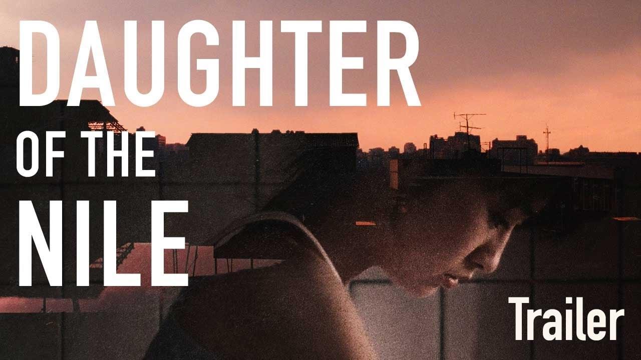 画像: DAUGHTER OF THE NILE (Masters of Cinema) New & Exclusive Trailer youtu.be