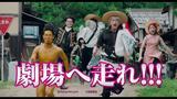 画像: 『銀魂』15秒大ヒットスポット youtu.be