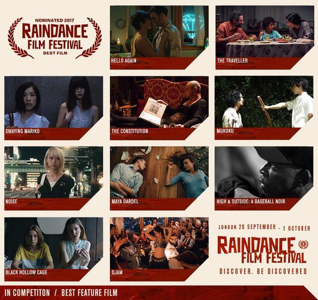 画像: calendar.raindancefestival.org