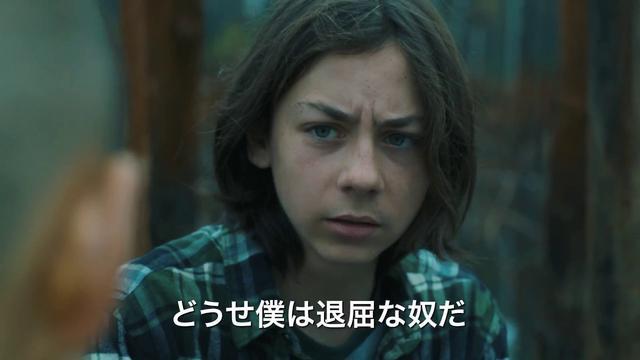 画像: 名匠 ファティ・アキン監督の描いた青春『50年後のボクたちは』 youtu.be