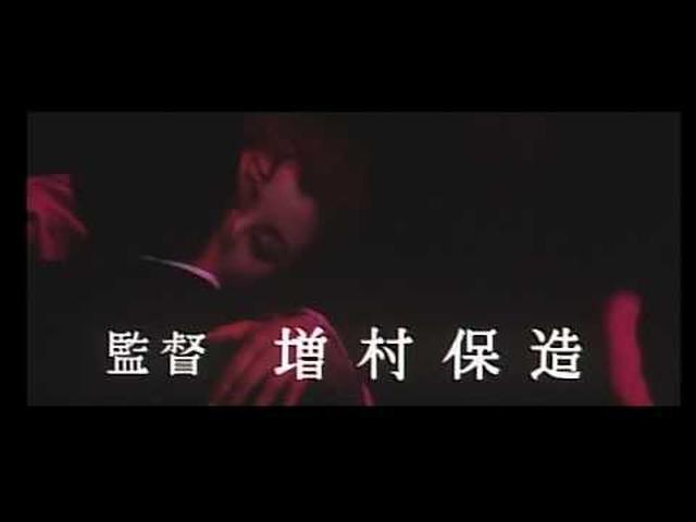 画像: でんきくらげ (1970) 予告篇 youtu.be