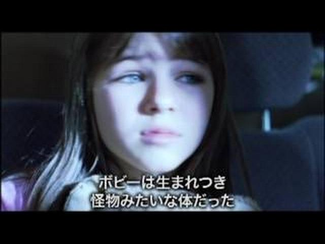 画像: 『遺体安置室 死霊のめざめ』 オリジナル予告編 youtu.be