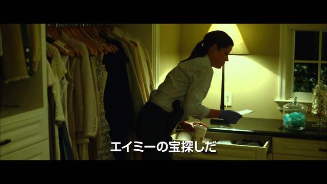画像: D・フィンチャー監督作『ゴーン・ガール』予告編 youtu.be