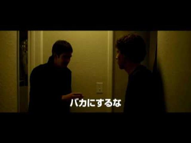 画像: 映画 『ソーシャル・ネットワーク』 予告編 youtu.be