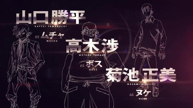画像: 『劇場版マジンガーZ』(仮題)追加キャスト発表映像 youtu.be