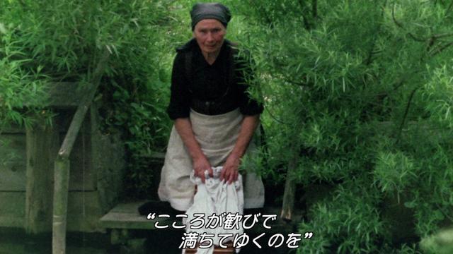 画像: カスパー・ハウザーの謎(予告編) youtu.be