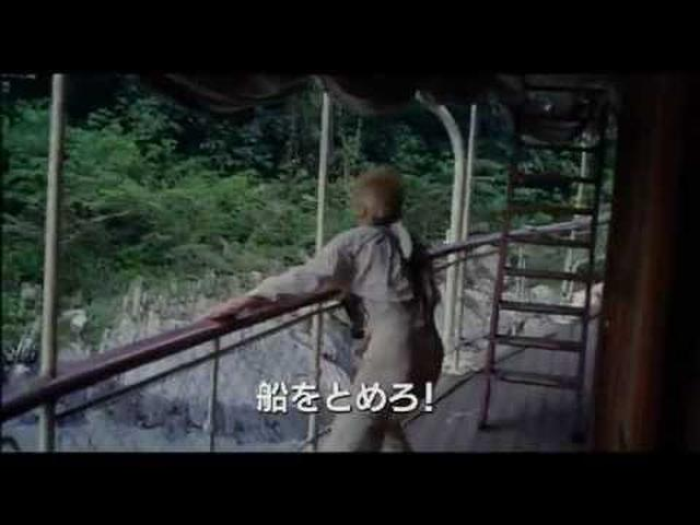 画像: 【フィツカラルド】【ノスフェラトゥ】予告編 youtu.be