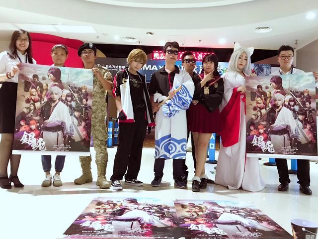 画像: 中国での劇場の様子。若い層を中心に支持され、熱心にコスプレするファンも多く見られた。