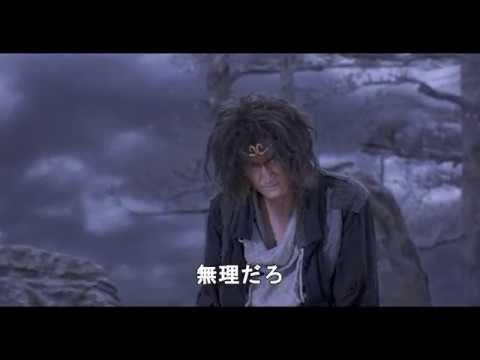 画像: チャウ・シンチー&ツイ・ハーク『西遊記2~妖怪の逆襲~』特別映像 youtu.be