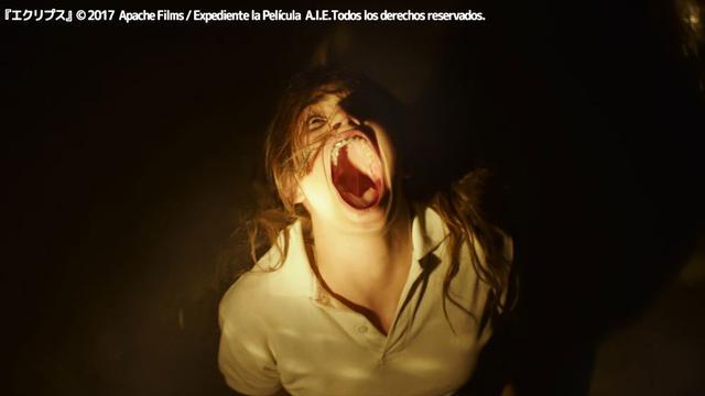 画像: 『エクリプス』   Veronica
