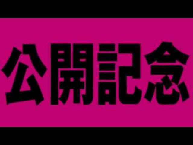 画像: 『アウトレイジ 最終章』公開記念!1分でわかる北野映画全17作ブルーレイ発売PV youtu.be