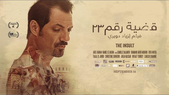 画像: THE INSULT – قضية رقم ٢٣ | In Cinemas September 14 across Lebanon youtu.be
