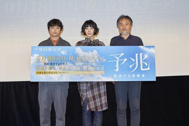 画像: 右より黒沢清監督、夏帆、染谷将太