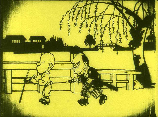 画像: 1)なまくら刀(塙凹内名刀之巻) [デジタル復元版・再染色版]