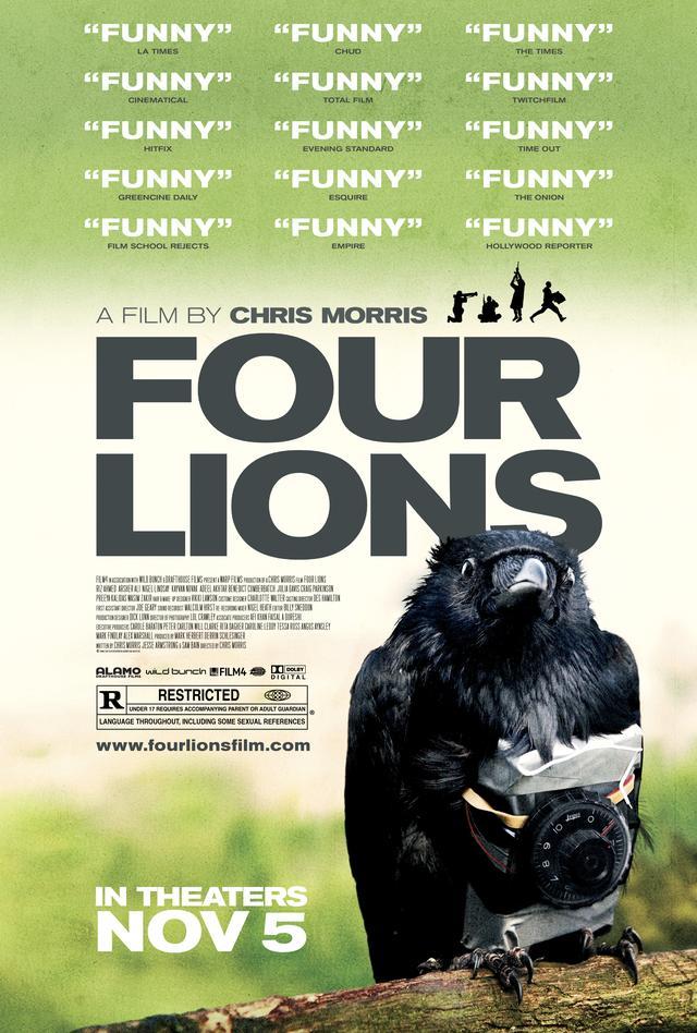 画像1: 『フォー・ライオンズ(原題:Four Lions)』 (2010年/97分/イギリス・フ ランス)日本初上映