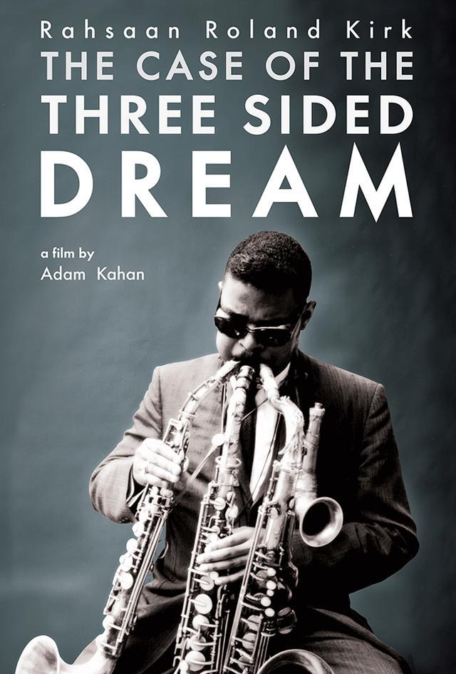 画像1: 『ラサーン・ローランド・カーク The Case of the Three Sided Dream -過去・現在・未 来そして夢』 (原題:The Case of the Three Sided Dream)』 (2014年/88分/アメリカ 日本初公開