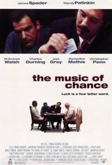 画像1: 『ミュージック・オブ・チャンス(原題:The Music of Chance)』 (1993/ 98分/アメリカ)劇場未公開